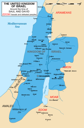 ancent Kingdom of Israel